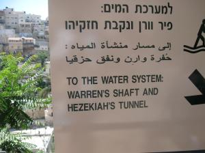 sign going into Hezekiah's tunnel in Israel