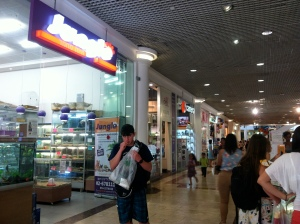 mall in Israel